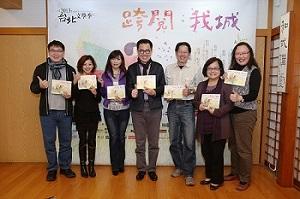 2013文學季照片
